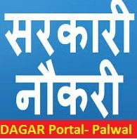 वचन / Vachan /Singular and Plural in Hindi / एकवचन और